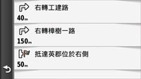 「地址/特殊門牌」搜尋功能