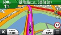 車用導航模式