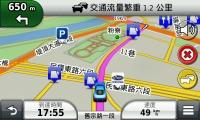 即時路況交通資訊