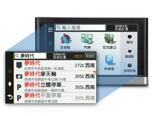 Nuvi 停產停止維修產品 產品資訊 Garmin 台灣 官方網站 - Nuvi 2557