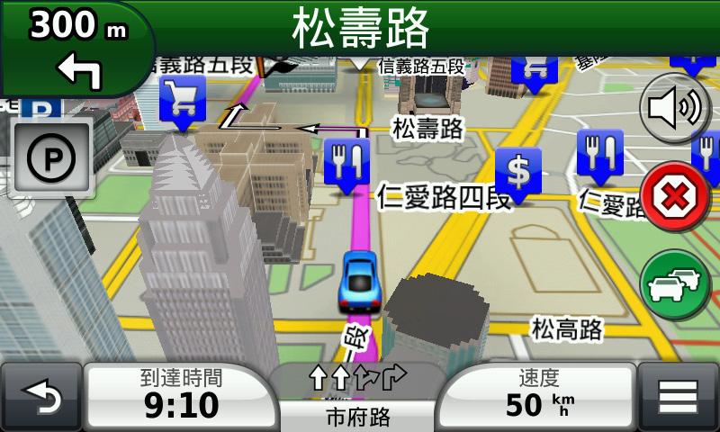 3d立体显示导航地图