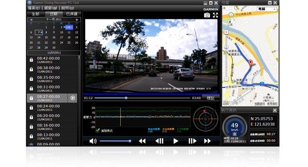 feature drivingRecord 02
