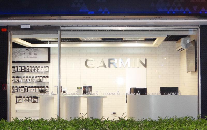 Garmin 科技生活體驗館 | 台南西門店