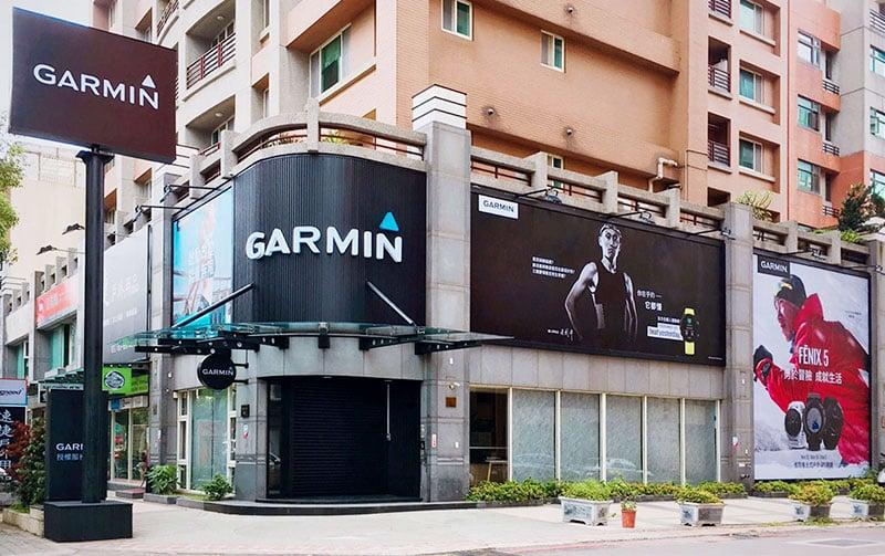 Garmin 科技生活體驗館 | 竹北縣政店