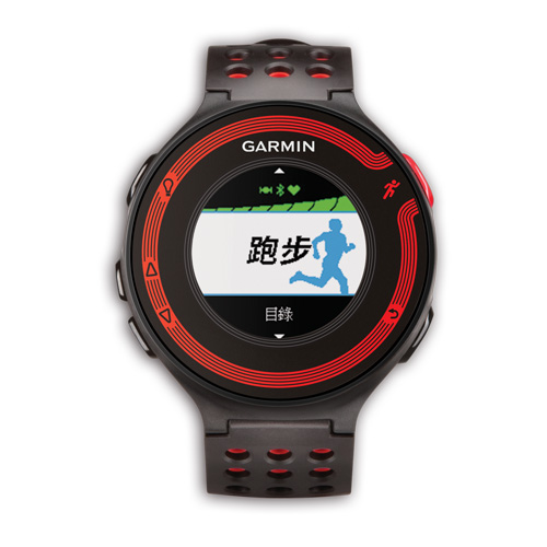 garmin forerunner 735xt 中文 版